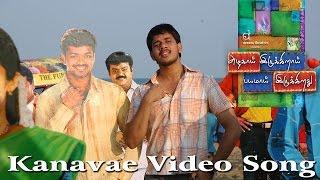 Kanavae Video Song - Azhagai Irukkirai Bayamai Irukkirathu   Bharath   Mallika Kapoor