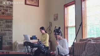 雨碎江南(二胡/键盘/竹笛/古筝)By 俄亥俄州立大学CFMO韶华民乐团