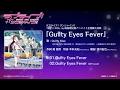 【試聴動画】ラブライブ!サンシャイン!!TVアニメBlu-ray特装限定版アニメイト全巻購入特典「Guilty Eyes Fever」(歌:Guilty Kiss)