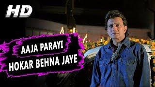 Aaja Parayi Hokar Behna Jaye | Shabbir Kumar | Gunda 1998 Songs | Mithun Chakraborty