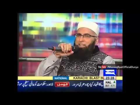 aitbaar bhi aa hi jayega  Junaid Jamshed Last Live on mazqarat Dunya Tv