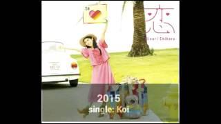 Minori Chihara Koi (Love) 2015 Álbum: Innocent age (2016)