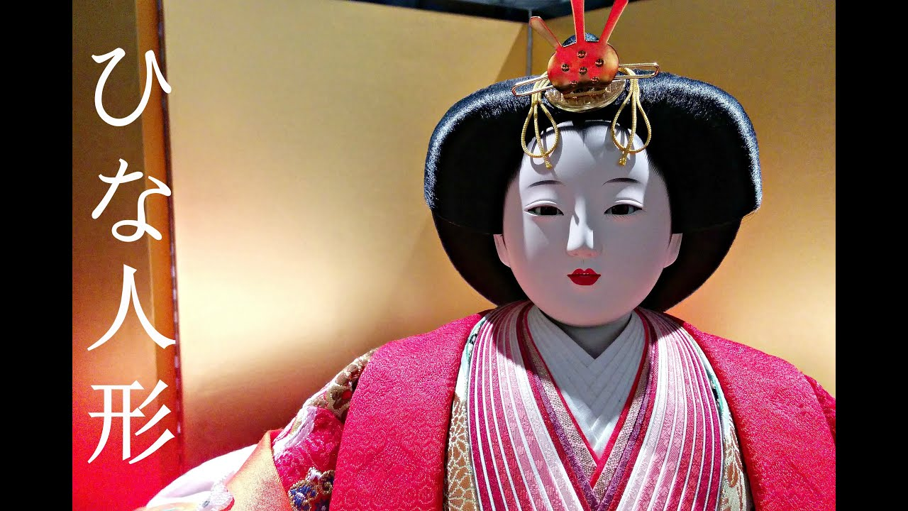 Japanese doll. Dolls for girls 22