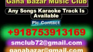 Aaj Tumse Door Hokar Aise Roye Karaoke Ek Raat {1967} Mukesh