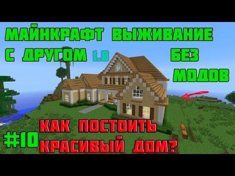 Bukkit & Spigot — Новости