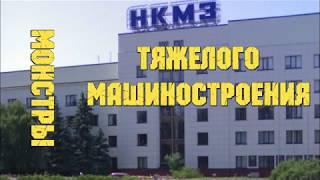Монстры ТЯЖМАША Украины(, 2017-07-14T16:28:44.000Z)