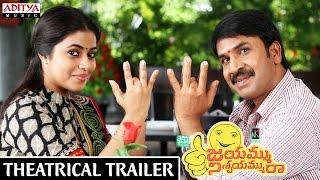 Download Hindi Video Songs - Jayammu Nischayammu Raa Theatrical Trailer    Srinivas Reddy, Poorna, Praveen