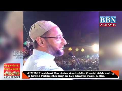 AIMIM President Barrister Asaduddin Owaisi Firing Speech In E25 Shastri park, Delhi | BBN NEWS