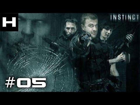 Instinct [Инстинкт] (2007) Walkthrough Part 05 Mp3
