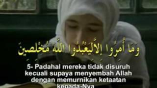 Surah Al Bayyinah - Mishary Al
