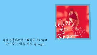 韓繁中字幕  케이윌 K.will  - 以你為名的星  너란 별/my Star