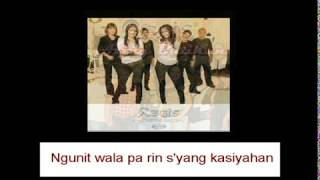 Aegis Laki Sa Layaw with lyrics