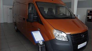 видео Комплектации Газель Next - грузоподъемность, двигатель и подвеска