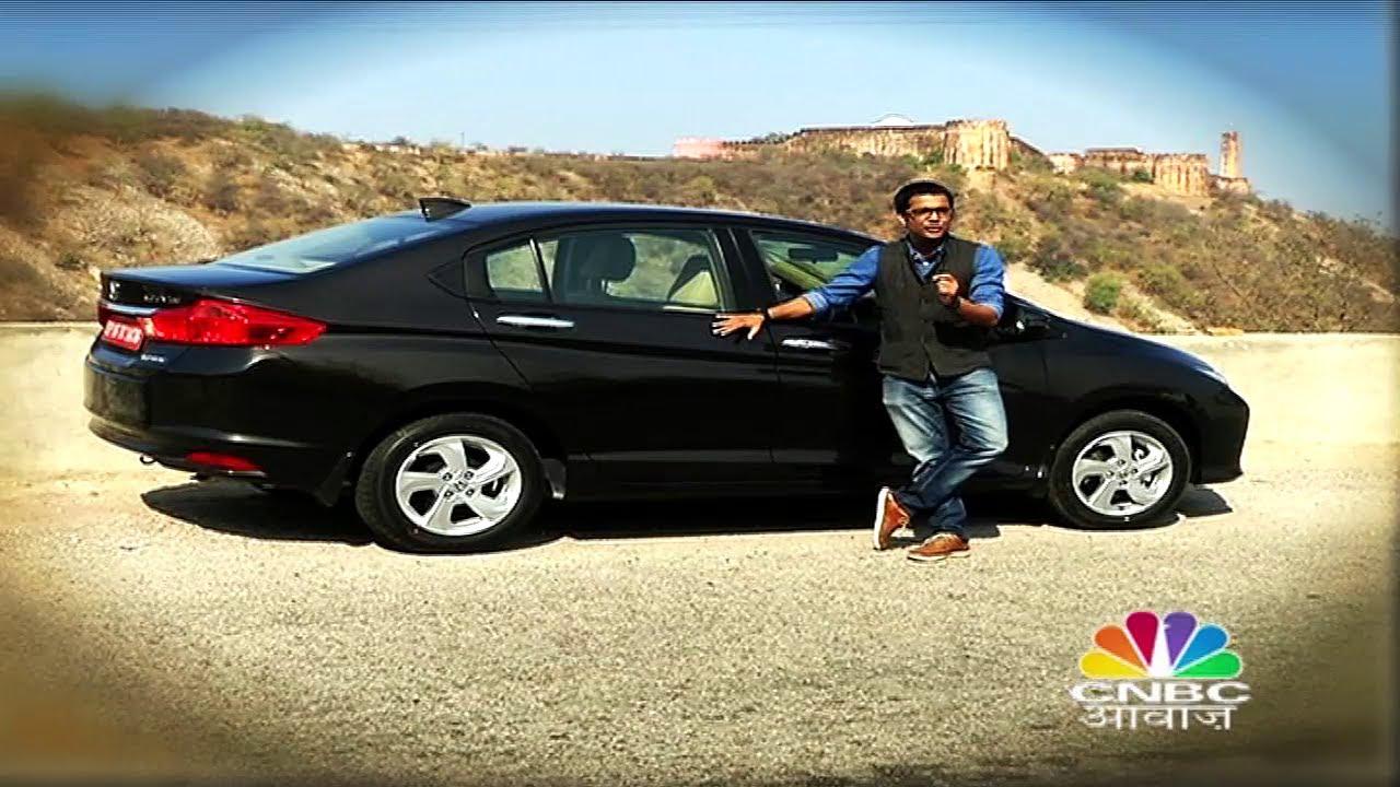 Honda City 2014 Awaaz Overdrive Review Cnbc Awaaz Youtube
