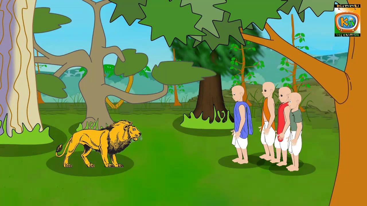 Image result for brahmin and lion