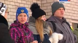 Вести. Спорт (17.02.2018)(ГТРК Вятка)