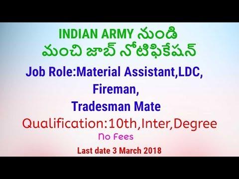 Indian Army Recruitment 2018 LDC, Fireman, Tradesman Mate Jobs Telugu
