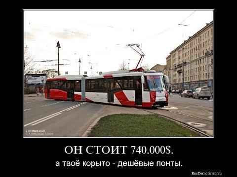 Новые Русские авто демотиваторы про КРАБОМОБИЛЬ и ЭТАЛОН АВТОСЕРВИСА..