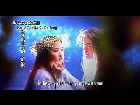天下無雙 Tian Xia Wu Shuang; Unrivaled  Return of The Condor Heroes 2006  Theme