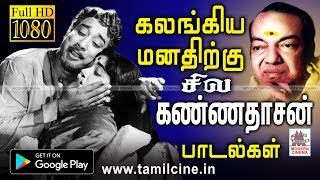 Kannadasan Songs | Music Box