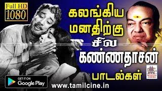 Kannadasan Songs | Music Box