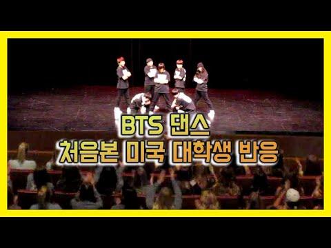 [2014 UofM Homecoming] BTS (방탄소년단) - Danger Dance Cover (Kpop In Public)