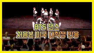 [2014 UofM Homecoming] BTS (방탄소년단) - Danger Dance Cover (Kpop In Public)
