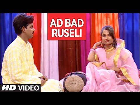 AD BAD RUSELI  | OLD PAWAN SINGH BHOJPURI VIDEO SONG | KHA GAYILA OTHLALI - HAMAARBHOJPURI