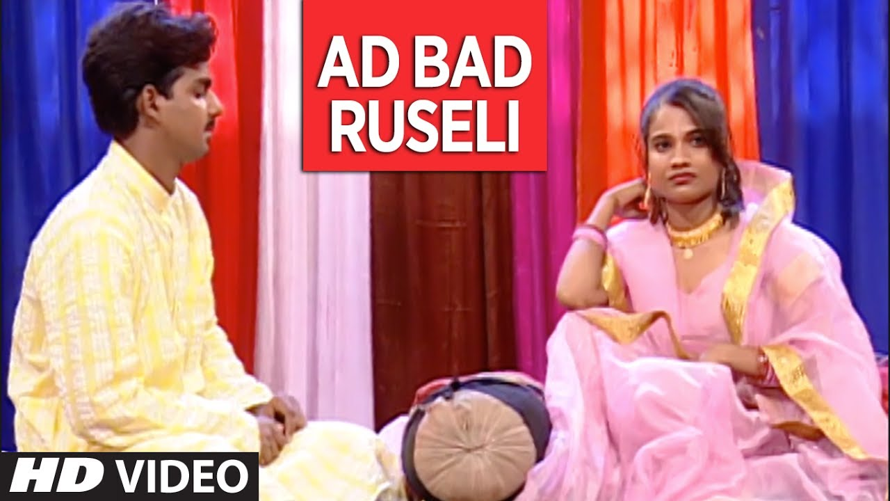 AD BAD RUSELI  | OLD PAWAN SINGH BHOJPURI VIDEO SONG | KHA GAYILA OTHLALI - HAMAARBHOJPURI
