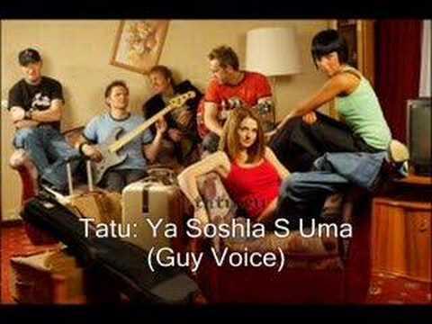TATU - YA SO-SHLA S U-MA (I've lost My Mind)