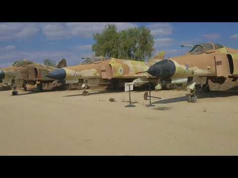 Retired F4 Phantoms Of Israeli Air Force At IAF Museum
