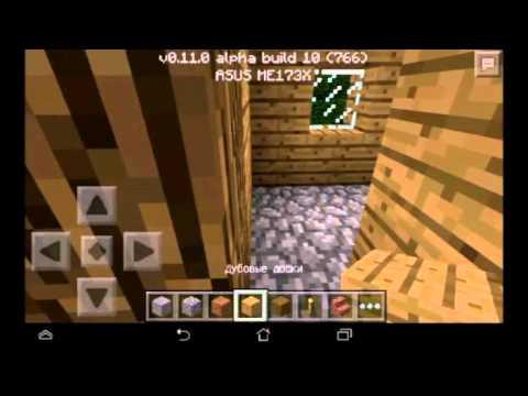 Каньон!!! Лучший сид для выживания #3 в Minecraft