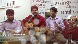 Aao Karen Aaradhana|| Worship Song || William Massey || Neeraj Bhatnagar || PC