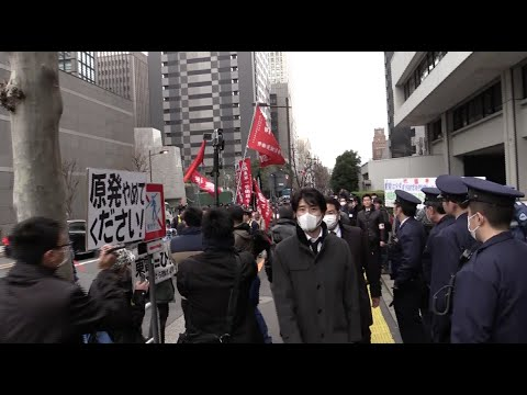 Japanese Residents Protest in Tokyo on 5th Anniversary of Fukushima Earthquake