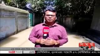 সারাদেশের বন্যা পরিস্থিতির সর্বশেষ | Flood Update News