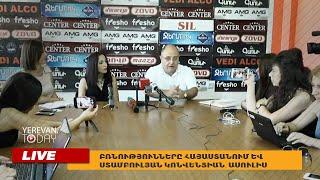 Բռնությունները Հայաստանում և Ստամբուլյան կոնվենցիան․ Ասուլիս