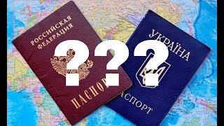 Крым Катастрофа Крымчан лишают гражданства?
