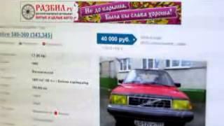 Продажа авто с пробегом   объявления, иномарки 83