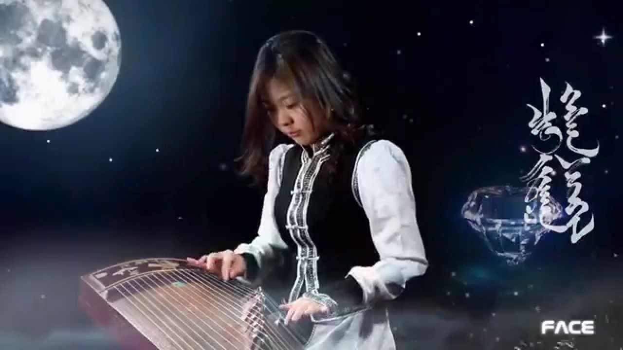Mongolian Music And Folk Song My Heart Is For You Youtube