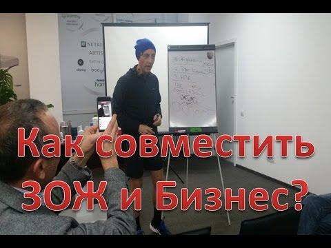 Работа в Днепропетровске –