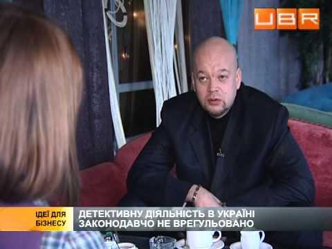 Частный детектив в Москве - детективное агентство Беркут