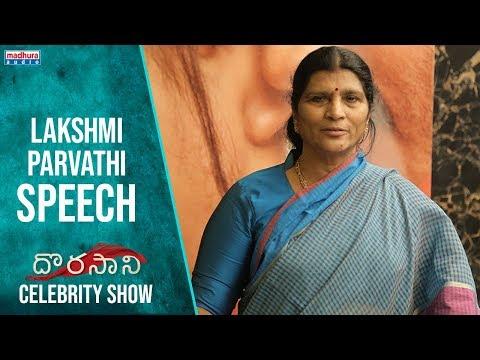 Lakshmi Parvathi Honest Speech At Dorasaani Celebrities Show | Anand | Shivathmika | KVR Mahendra