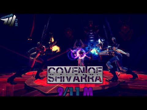 #Широко Шагая VS Coven of Shivarra 9\11M