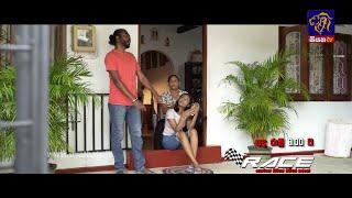 Race - රේස්   අද රාත්රී 8.00 ට   Siyatha TV Thumbnail