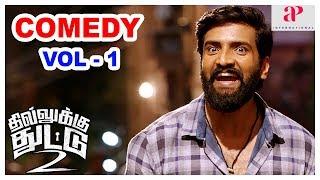 Dhilluku Dhuddu 2 Movie Comedy Scenes | Vol 1 | Santhanam | Rajendran | Urvashi |Shritha Sivadas