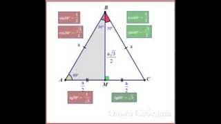 1.10.13 - Прямоугольные треугольники