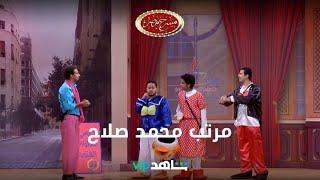 قلش نجوم مسرح مصر على محمد صلاح .. محمد أنور خايف عليه من الحسد