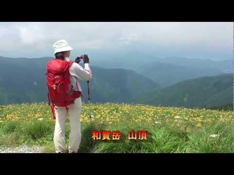 2012722 和賀岳