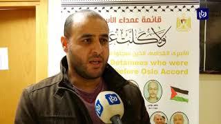 قرار الاحتلال ببناء منشآت اعتقال جديدة يعكس مخططاته بزيادة وتيرتها - (18/1/2020)