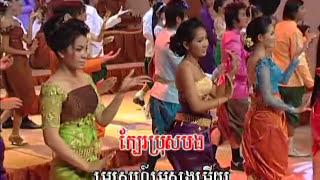 Bopha DVD 67 - Him Sivorn - Sarika Prort Ku